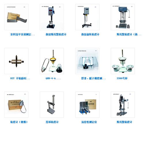 贵阳仪器设备